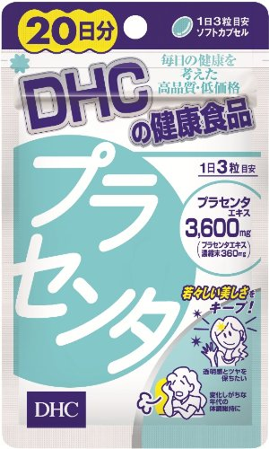 DHC 20 days 60 grain -Purasenta
