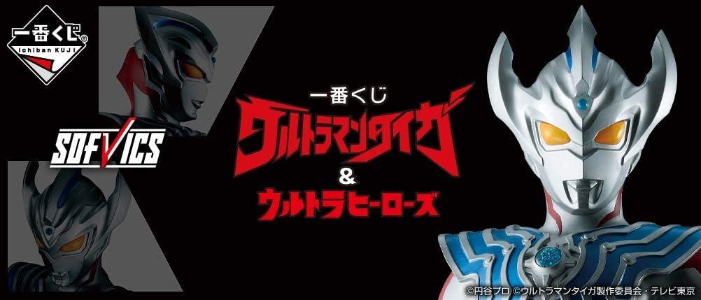 Banpresto Ultraman Taiga Hero L.O Prize SOFVICS Figure Figure Figurine 30cm