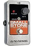 Electro Harmonix Small Stone Nano Analog Phase Shifter Guitar Effects Pedal