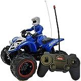 Remote Control Quad Bike TG635 – Super Fun Speed Master Remote Control Toy Quad Bike By ThinkGizmos (Trademark Protected)