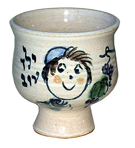 - Kiddush Cup for Boy. Hand Crafted Stoneware. One of a Kind with Hebrew Lettering.