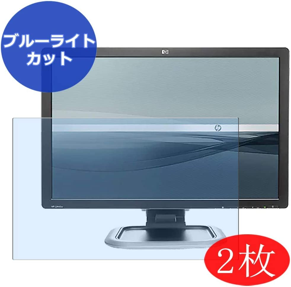 """【2 Pack】 Synvy Anti Blue Light Screen Protector for HP L2445w 24"""" Display Monitor Screen Film Protective Protectors [Not Tempered Glass]"""