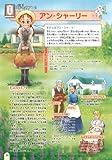 Hiro ando hiroin to deau meisaku dokusho kikkake daizukan. 2 (Yume to akogare o oikakete).