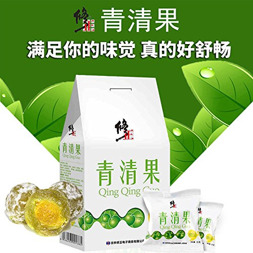 2018 New uihi Slimming Relaxing bowel Herbal essence【修正 青清果60g/盒 Qing Qing Guo】Enzyme plum青梅通便