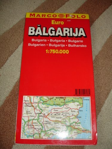 Bulgarian Road Map / Translation of Some Bulgarian Terms in the City Map / 1:750000 Bulgarien Autokarte / Bulgarie / Bulgarije / Balgarija