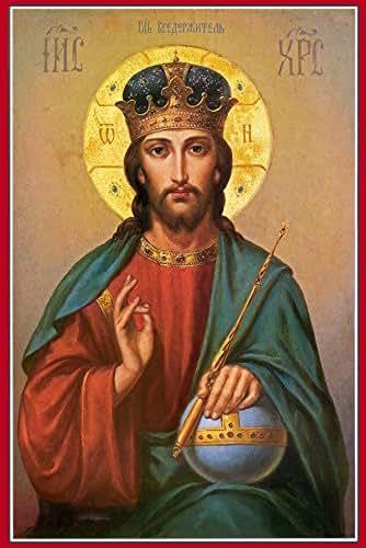 Amazon.com: Christ the King Traditional Panel Russian