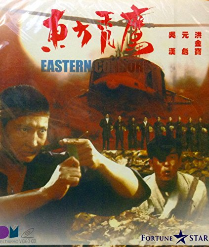 Eastern Condors (1987) By Deltamac Version VCD~in Cantonese & Mandarin w/ Chinese & English Subtitles ~Imported From Hong Kong~