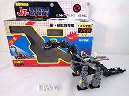 Amazon | 【S.R】Jr.ZOIDS ジュ...