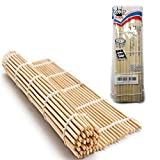 JapanBargain S-1574, Sushi Roller Bamboo Mat, 10.5-inch Square