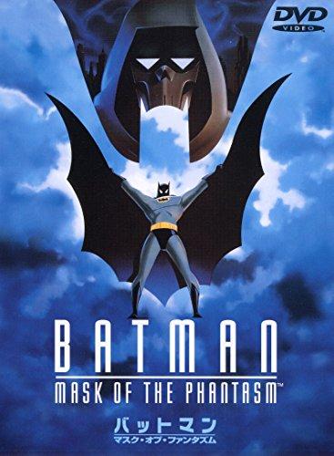 Animation - Batman: Mask Of The Phantasm [Japan DVD] 10005-75758