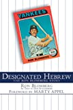 Designated Hebrew, Ron Blomberg, 1613210558