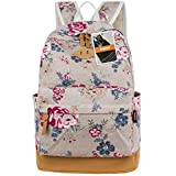 Leaper Cute Floral Canvas Backpacks Casual Style School Bags Shoulder Bags Travel Bags Vintage Rose