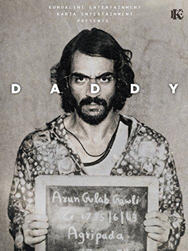 daddy - 1
