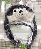 Dealzip Inc® Cute Animal Hat Wolf Plush Animal Hat with Ear Flaps-Short Pattern +Gift pattern send randomly