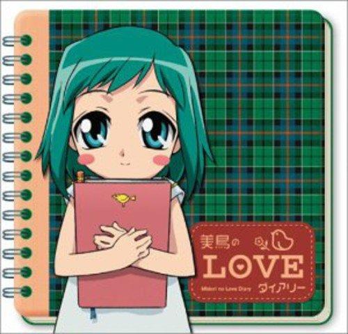Midori No Hibi: Love Diary CD (Original Soundtrack)