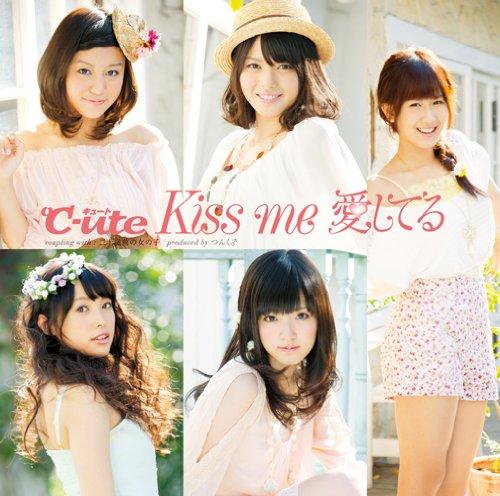 Amazon | Kiss me 愛してる(初回...