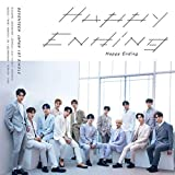 HAPPY ENDING (Standard Edition - incl. 16page photobook + Card (D)