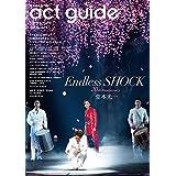 act guide 2020 Season 6