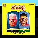 Kavi Kavya (Nenapu)-Poets Dr. K.S. Narasimhaswamy
