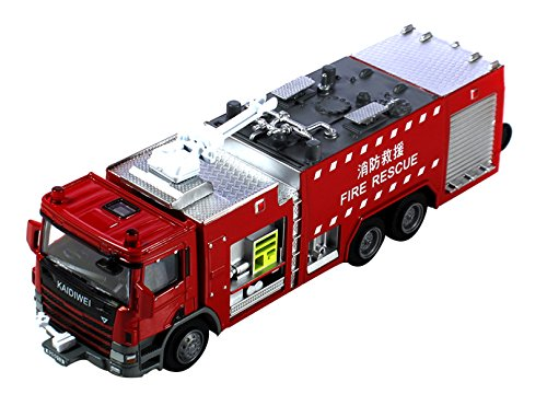 Happy Cherry 1:50 Heavy Rescue Fire Water Fire Engine Truck Diecast Model (Diecast Fire Engine)
