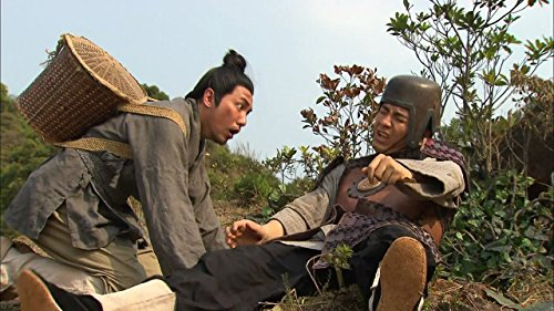 Three Kingdoms RPG - Episode