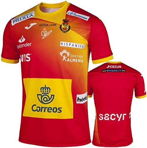 Camiseta Joma España Balonmano Masculino 2019 Roja - M: Amazon.es ...