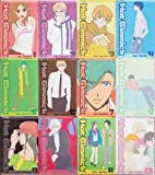 Hot Gimmick Complete Manga Collection Set (English Edition, Volumes 1-12)