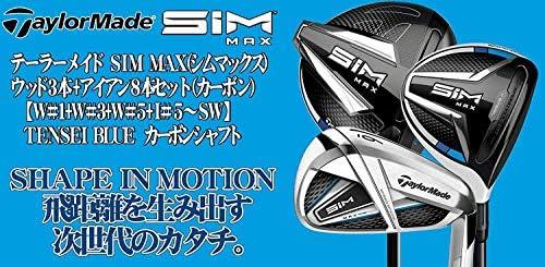 TAYLOR MADE(テーラーメイド) SIM MAX (シム マックス) ウッド3本+アイアン8本セット [番手:W#1/W#3/W#5+I#5~I#9+PW+AW+SW] TENSEI BLUE TM50 カーボンシャフト メンズゴルフクラブフルセット 右利き用