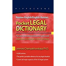 Russian-English/English-Russian Pocket Legal Dictionary