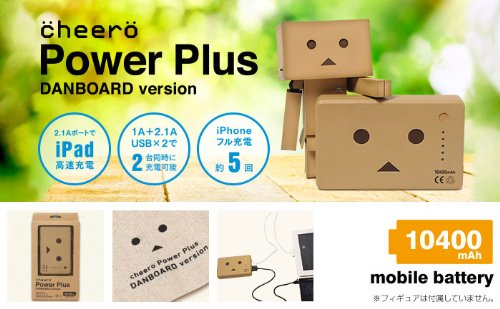 Cheero Power Bank - 8