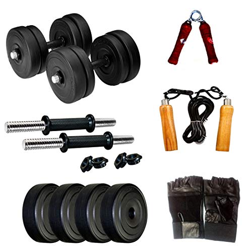 Lycan 8kg Adjustable Dumbbells with Accessories