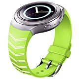 Gear S2 SM-R720 Band, AutumnFall Luxury TPU Silicone Watch Band Strap for Samsung Galaxy Gear S2 SM-R720 (Green 1)
