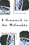 Hummock in the Malookas: Poems (The National Poetry Series)