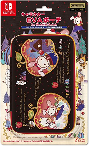 Nintendo and San-X Official Kawaii Nintendo Switch Hard Case -Sentimental Circus Snow White-