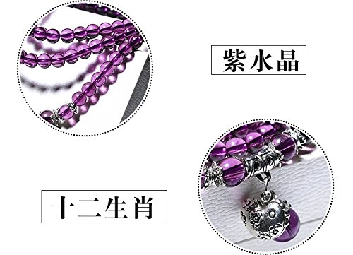 Generic Amethyst beads bracelet multi-turn zodiac animal year men and women bracelets Japan and South Korea jewelry birthday gift by Generic (Image #3)