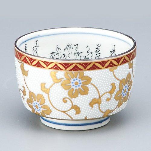 Gold Sake - 1