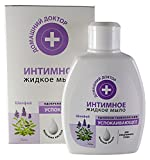 Home Doctor. Intimate Liquid soap Soothing Sage Lactic Acid for Daily Care