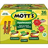 An excellent source of vitamin C Applesauce Variety Pack (3 Flavor, 4 oz cups (Pack of 36))