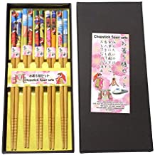 Authentic Japanese Traditional Art Bamboo Chopstick 5 Piece Set: Maiko in Japan