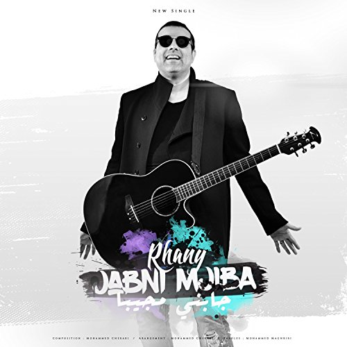 music jabni mjiba mp3
