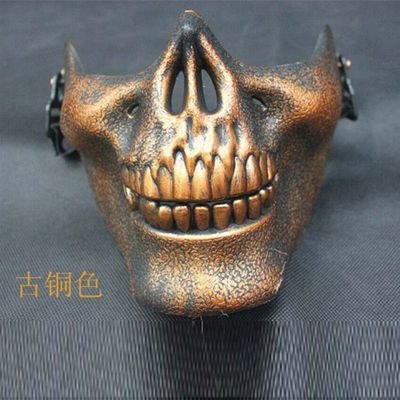 [Fashion Cosplay for Halloween Masquerade Carnival Party Prom Carnival Mask ( Skull Bronze)] (Half Doll Half Zombie Costume)