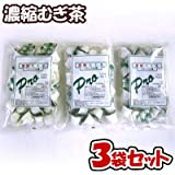 三井農林 業務用 濃縮むぎ茶 30個入×3袋セット (麦茶 ポーションタイプ)
