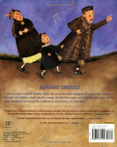 Runaway Dreidel! by Square Fish (Image #1)