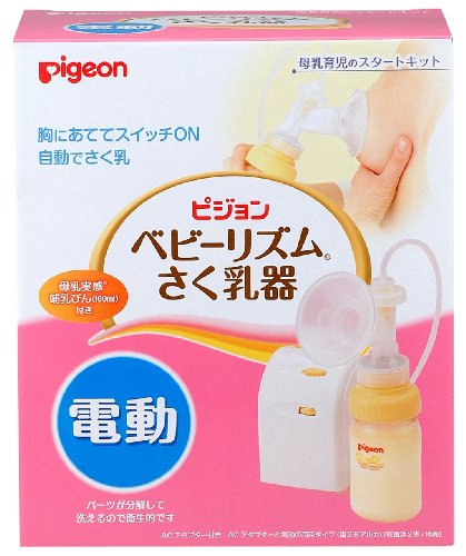Pigeon Baby rhythm electric breast feeding pumps (PES) by Pigeon