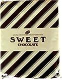 大東カカオ TC スイートチョコレート純良 2kg
