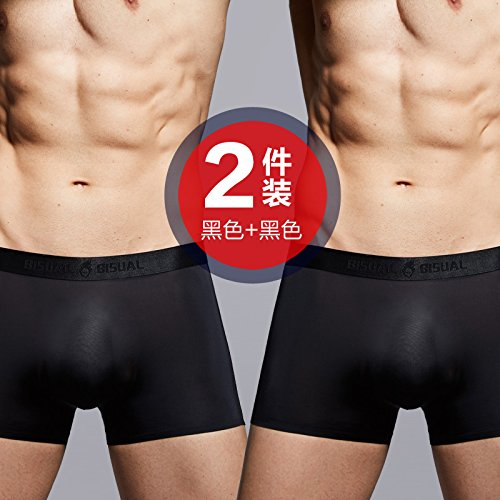 ZHFC-2 piezas de ropa interior transparente de seda cintura pantalones de hombre verano juventud