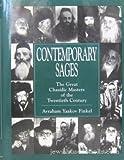 Contemporary Sages, Avraham Yaakov Finkel, 1568211554