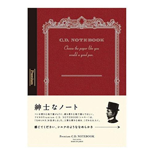Apica Premium C.D. Notebook - A6 - 5mm Grid - 96 Sheets