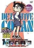 Animation - Meitantei Conan (Detective Conan) Part 22 Vol.4 [Japan DVD] ONBD-2160