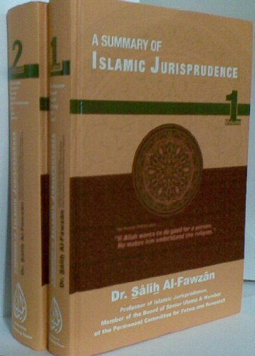 A Summary of Islamic Jurisprudence (2 VOL Set) by AL-MAIMAN PUBLISHING HOUSE SAUDI ARABIA